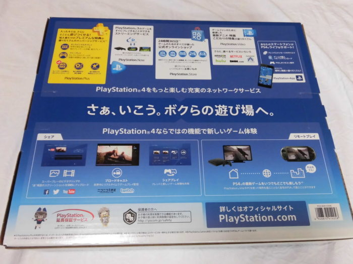PS4 新型 スリム