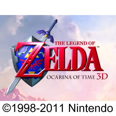 ゼルダの伝説 時のオカリナ 3D レビューbyみなと