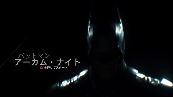 ナイト 攻略 アーカム バットマン