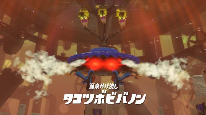 Splatoon2 ヒーローモード