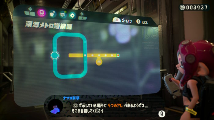 Octo 路線図