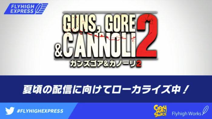 FLYHIGH EXPRESS 2018.06.27 ガンズゴア&カノーリ2