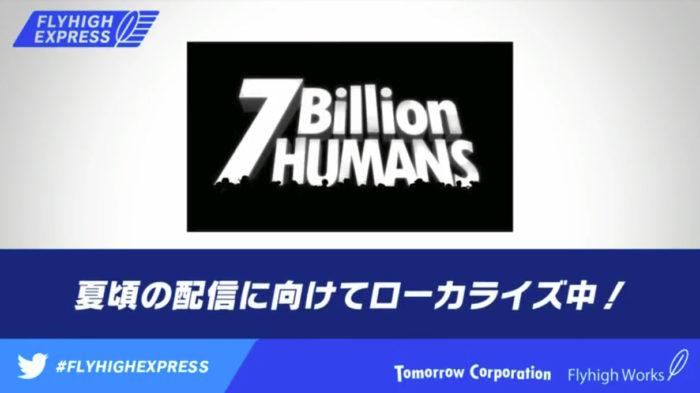 FLYHIGH EXPRESS 2018.06.27 7billion humans