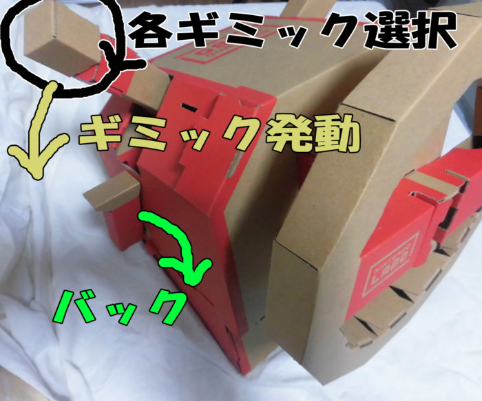 Toy-Con 03 drive kit