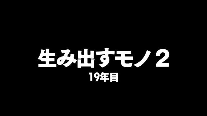 セブン・ビリオン・ヒューマンズ ヒント