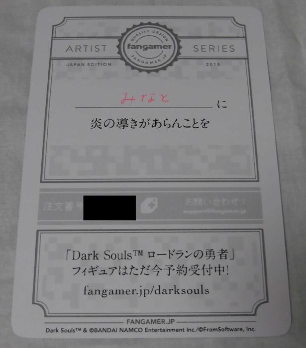 Fangamer Japan