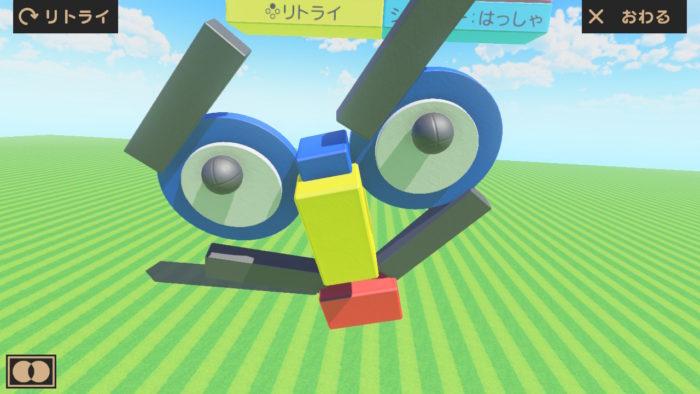 VRカメラ/シュノーケル