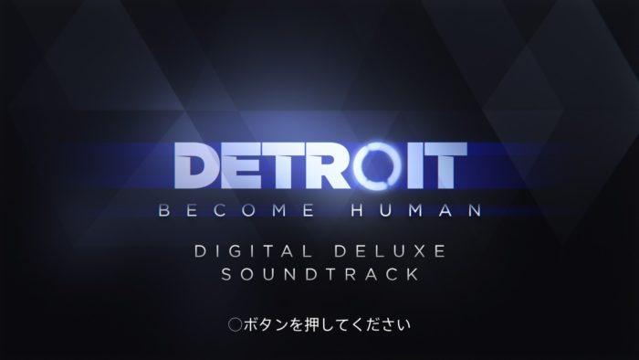 Detroit: Become Human  オリジナルデジタルサウンドトラック