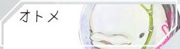グノーシア オトメ