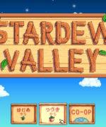 スターデューバレー(Stardew Valley)