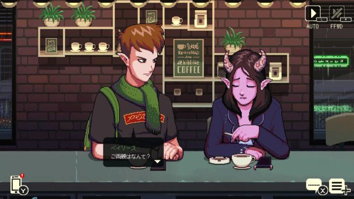 コーヒートーク