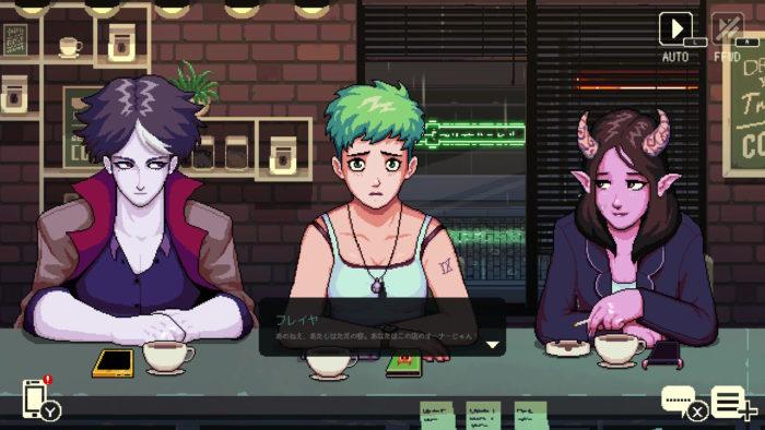 トーク 攻略 コーヒー コーヒーを客に出すだけ!のゲーム「コーヒートーク」を評価する