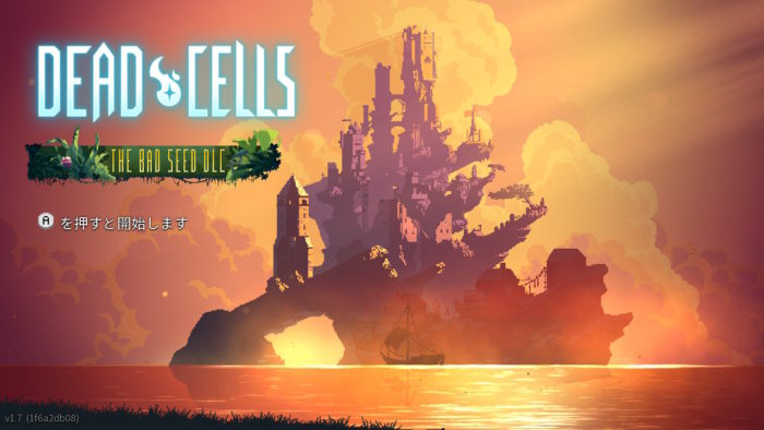 『Dead Cells』「The Bad Seed」