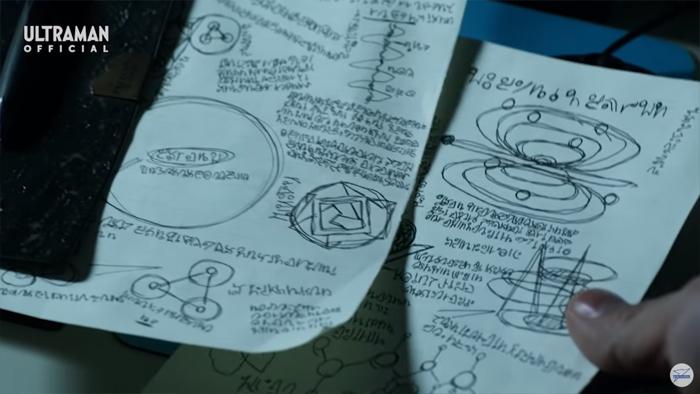 ウルトラマンZ 第8話感想