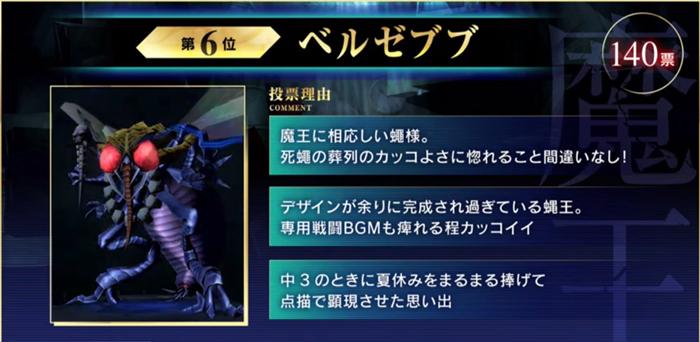 真3HD発売直前スペシャル