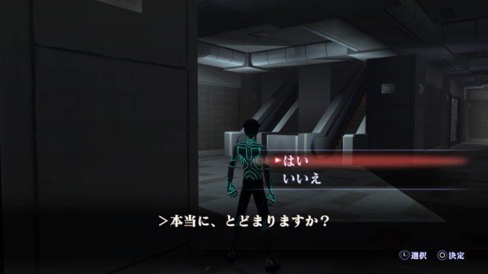 真・女神転生Ⅲ NOCTURNE HD REMASTER 魔人遭遇