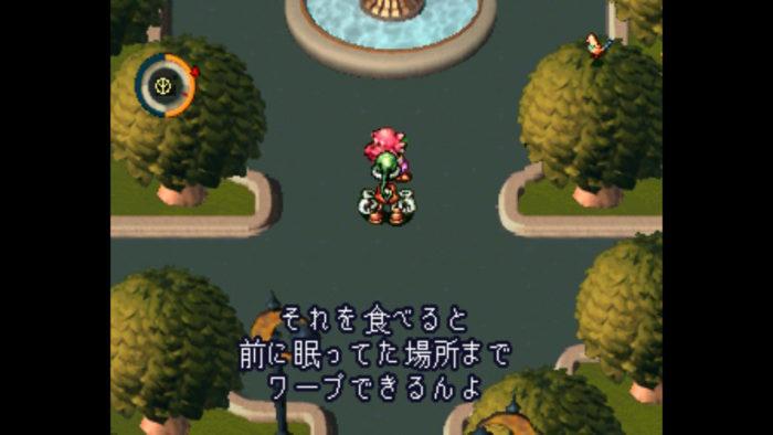 Nintendo Switch『moon』