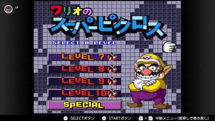 マリオのスーパーピクロス