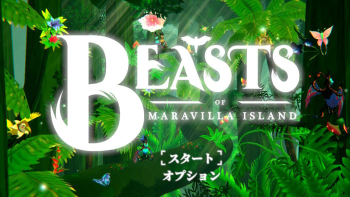 マラビーヤ島の動物たち