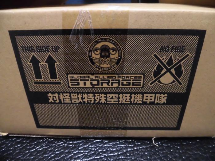 ウルトラマンZ 完全超全集 ストレイジBOX