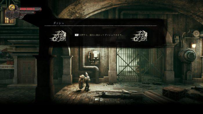 フィスト 紅蓮城の闇の画像
