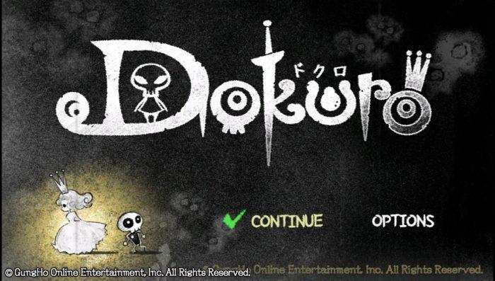 Dokuro(ドクロ/ PS VITA)