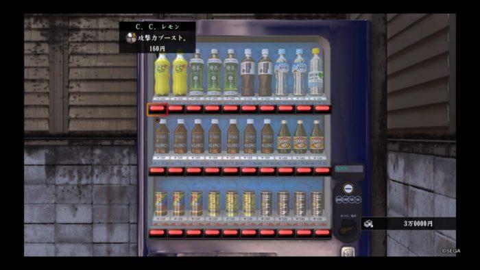 自販機。1つ1つ正規の商品だなぁ