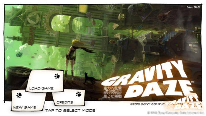 GRAVITY DAZE(グラビティ デイズ)