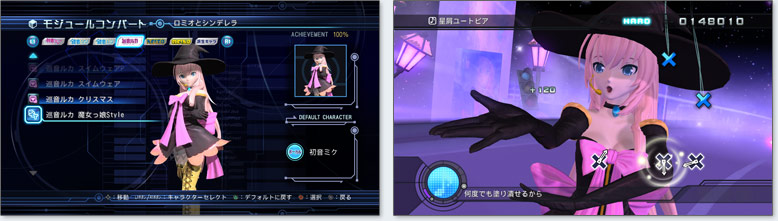 初音ミク -Project DIVA- 2nd  ドリーミーシアター 2nd
