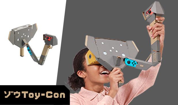 ゾウToy-Con