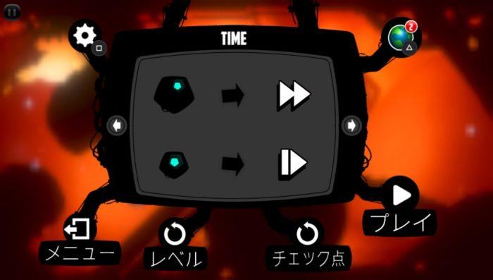 Badland(バッドランド): Game of the Year Edition