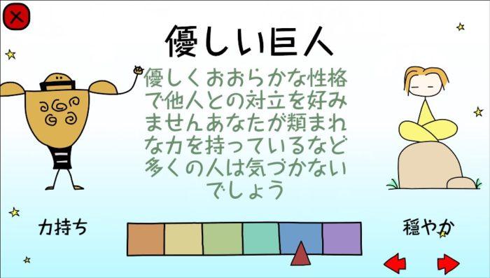 Doki-Doki Universe(ドキドキ ユニバース)