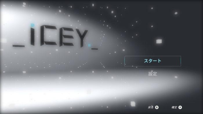 ICEY タイトル