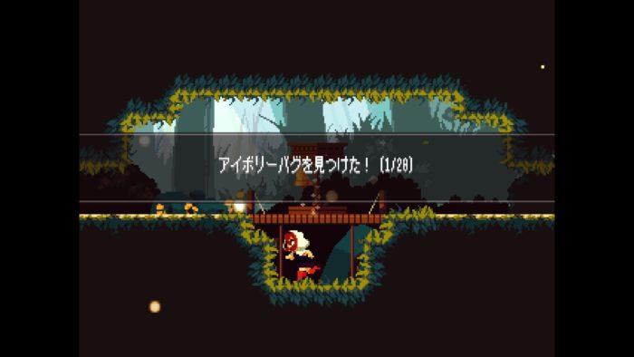 Momodora:月下のレクイエム