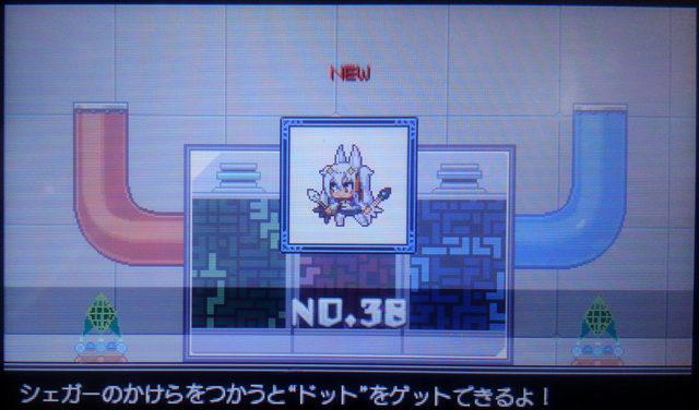 魔神少女2