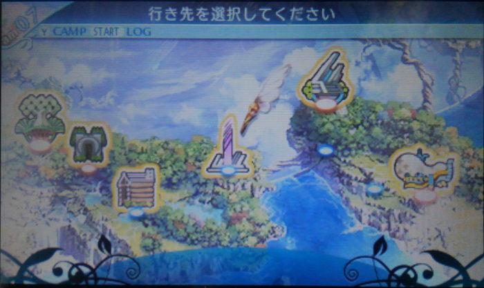世界樹の迷宮X