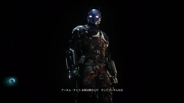 Batman: Arkham Knight(バットマン:アーカム・ナイト)