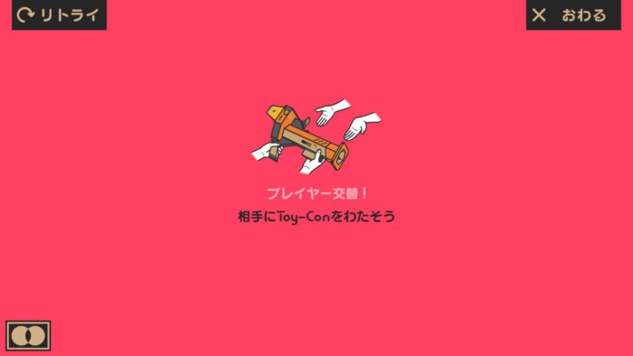 VRキット / バズーカToy-Con