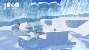 特集:雪の国「パウダーボウル」/ 旅行ブログ『マリキャとみー』【スーパーマリオ オデッセイ】