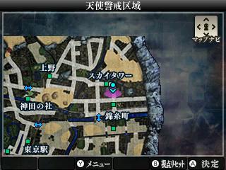 メガテン4F マップ